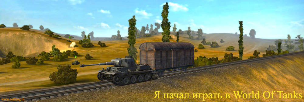 Игра world of tanks тест rush 2 е рус изд.)